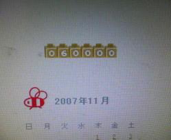 200711172357000