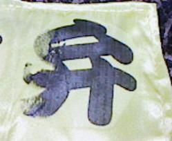 200712190102000