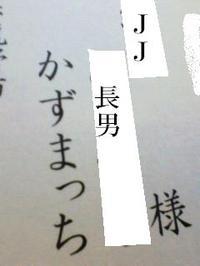200801090004000