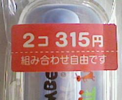 200801101209000