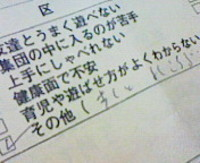 200801221654000