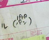 200802140944000
