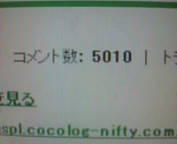 P1000306