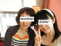 Rinrinrin_2