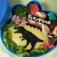 ティラノサウルス弁当