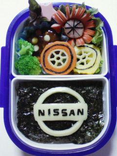 Nissan弁当