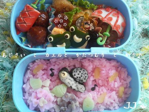 あじさい弁当(2008カエル・かさ・カタツムリ)