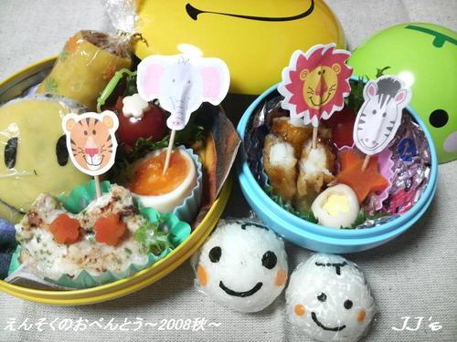 遠足のお弁当(2008秋)