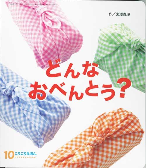 20090926book2